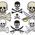 Постер, плакат: Pirates