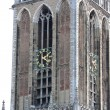 Utrecht city holland — Stock Photo