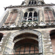 Stock Photo: Utrecht city holland