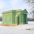 The Venus Pavilion in Gatchina Palace Park, near Petersburg, Rus — Stock Photo