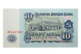 Old Bulgarian banknote — Stock Photo