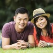 Happy Chinese couple together — Stock Photo