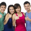 Happy group of Chinese friends. — Stock Photo