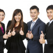 Happy Asian business team celebrating success. — Stok fotoğraf