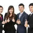 Happy Asian business team celebrating success. — Stockfoto