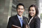 Portrait of Asian business partners. — Stock Photo