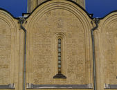 Demetrius Cathedral of Vladimir — Stock Photo