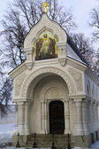 Vault of Prince Dmitry Pozharsky in Holy Euthymius monastery in — Stock Photo