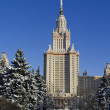The main building of Moscow State University — Stock Photo