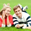 Romantic young couple outdoors in the park — Stock Photo