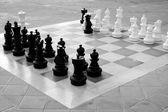 Checkmate! Game over — Stock Photo