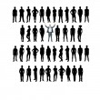 Business silhouettes over white background — Stock Photo