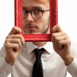 Nerd frame - Stock Photo