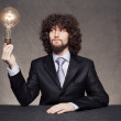 Stock Photo: Business lamp