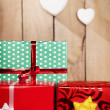 Gift focus — Stock Photo