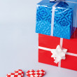 Stock Photo: Gift same