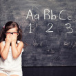 Blackboard close — Stock Photo