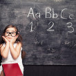 Blackboard squint — Stockfoto