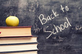 Backtoschool dof — Stock Photo