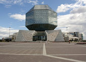 National Library of Belarus — Foto de Stock