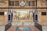 Wall with ceramic tiles, Plaza de Espana, Sevilla, Spain. Alican — Stock Photo
