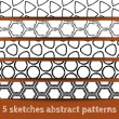 Set of sketches geometric seamless patterns — Stock Vector