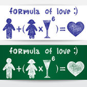 Formula of love — Vettoriale Stock