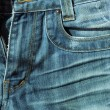 denim texture — Stock Photo
