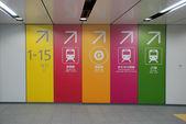 Tokyo subway — Stock Photo