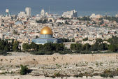 Golden dome of the rock — Stock Photo