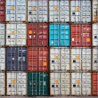 Containers in an international port container shipping - Stock Photo