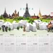 Calendar 2014 on travel background  — Stock Photo