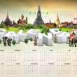 Stock Photo: Calendar 2014 on travel background