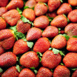 Fresh strawberry — Stock Photo #29554517