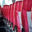 Bus interior — Stock Photo #30528041
