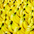 Bananas — Stock Photo #30858061