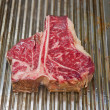 Marbled meat — Stock Photo #41902137