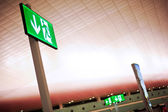 Arrival hall — Stock Photo