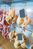 Fridge with fresh meat — Stockfoto