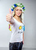 Ukrainian woman revolutionist — Stock Photo