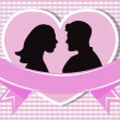 Loving couple in a heart — Stock Vector