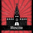 The Moscow Kremlin — Stock Vector