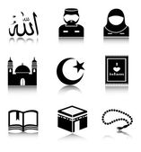 Set of Islam icons — Stock Vector