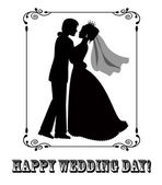 Happy wedding day! — Stock Vector