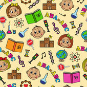 Seamless pattern with children and school symbols — Stock Vector