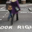 Look right sign — Stock Photo