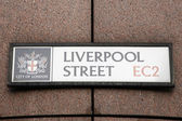 London Street Sign - Liverpool Street — Stock Photo