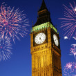 Stock Photo: Fireworks over Big Ben