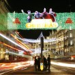 Stock Photo: Christmas Lights in London