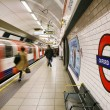 Stock Photo: London Tube, Oxford Circus